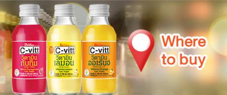 C Vitt Drink Where To Buy