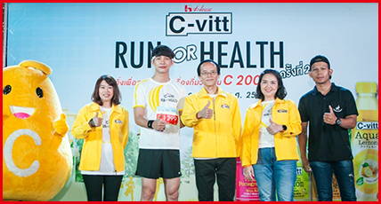 The 2nd C-vitt Run For Health